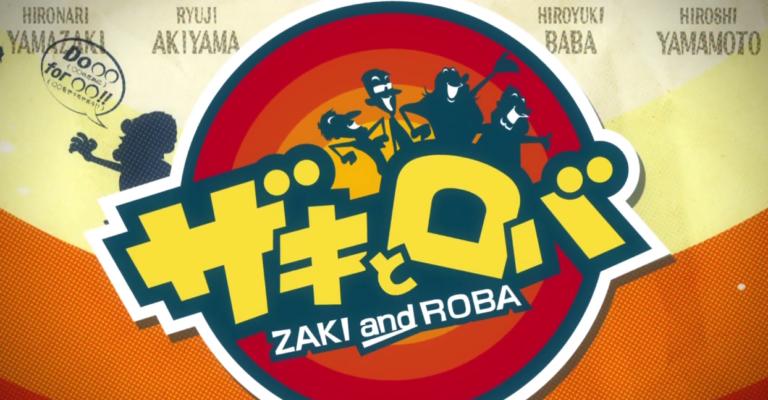 『ザキとロバ』ザキヤマとロバートの幻の番組がU-NEXTで動画配信中