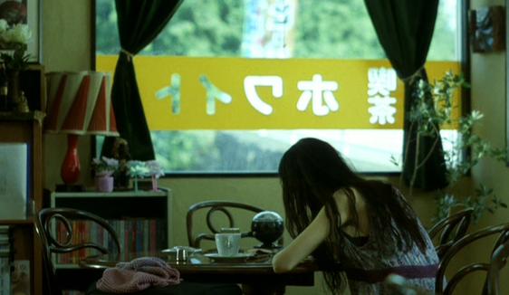 百万円と苦虫女