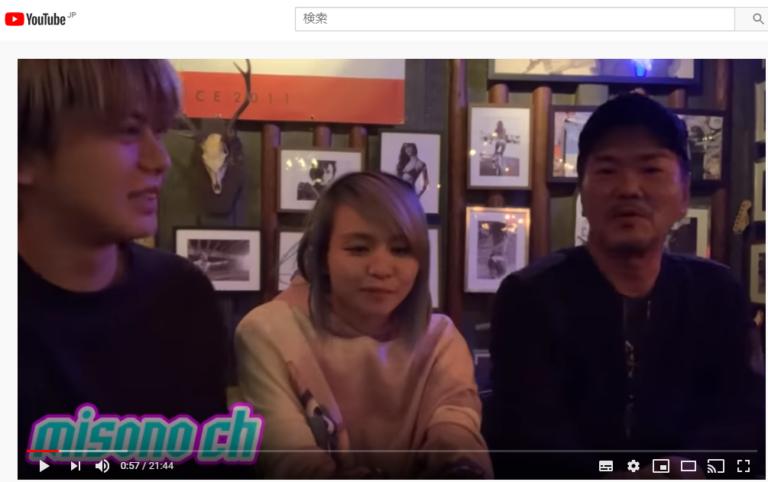 島田紳助の動画がmisonoのおかげで公開され話題沸騰中!