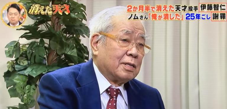 亡くなった野村克也監督の素敵な思い出動画 伊藤智仁投手への謝罪