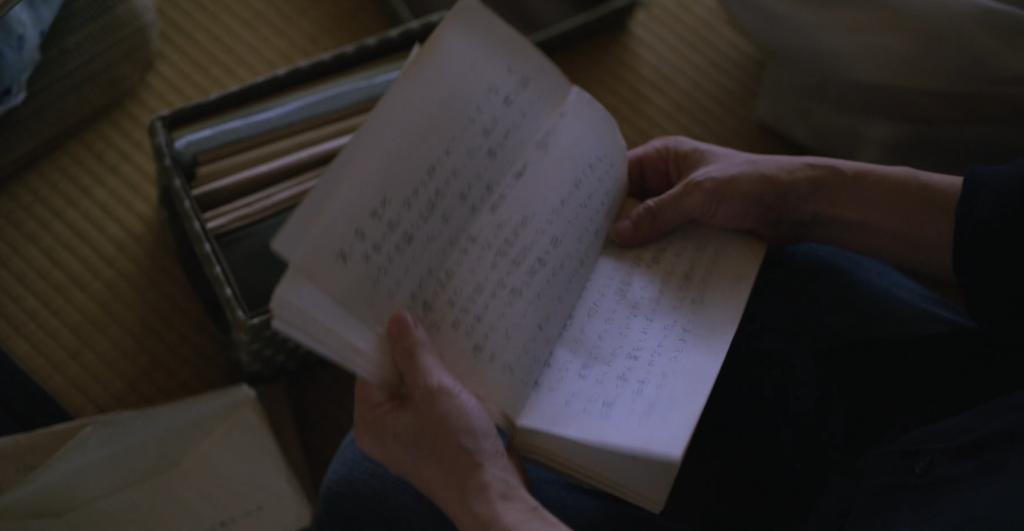 鏡史郎からのラブレター